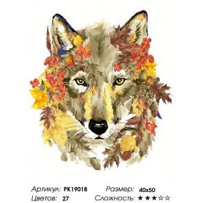Количество цветов и сложность Волк в осенних листьях Раскраска картина по номерам на холсте PK19018