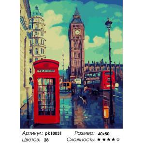 Количество цветов и сложность Лондонский Биг-Бен Раскраска картина по номерам на холсте PK18031
