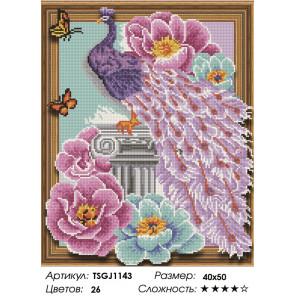 Количество цветов и сложность Красота павлина Алмазная вышивка мозаика на подрамнике 3D TSGJ1143