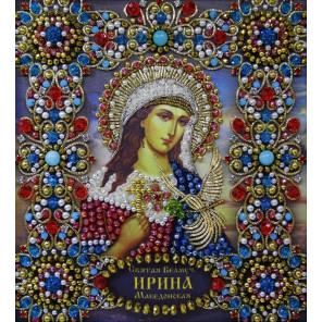 Святая Ирина Набор для частичной вышивки бисером Хрустальные грани ИИ-02