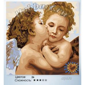 Количество цветов и сложность Ангелы Раскраска по номерам на холсте Hobbart HB4040038-Lite