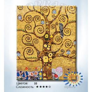 Количество цветов и сложность Древо жизни.Г. Климт. Раскраска по номерам на холсте Hobbart DZ4050067-Lite