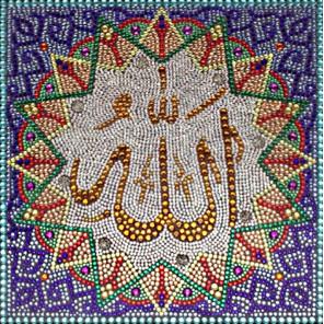 Аллах Алмазная вышивка термостразами Преобрана 0201