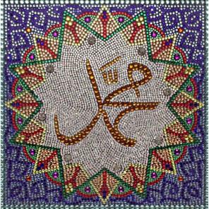 Мухаммед- пророк Аллах Алмазная вышивка термостразами Преобрана 0202