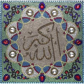 В рамке Бог велик Аллаху Акбар Алмазная вышивка термостразами Преобрана 0204