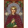 Святая мученица Иулия (Юлия) Алмазная вышивка термостразами Преобрана