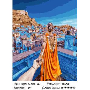 Следуй за мной.Тунис Раскраска картина по номерам на холсте GX26106