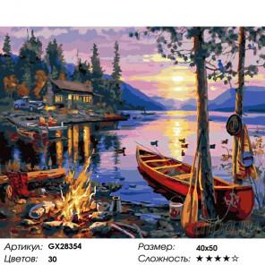 Количество цветов и сложность Вечер у костра на озере Раскраска картина по номерам на холсте GX28354