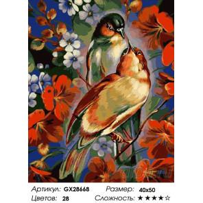 Количество цветов и сложность Влюбленные птички Раскраска картина по номерам на холсте GX28668