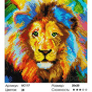 Количество цветов и сложность Цветной лев Алмазная мозаика вышивка Painting Diamond UС117