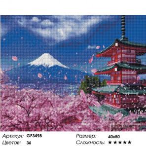 Количество цветов и сложность Цветущая Япония вышивка Алмазная мозаика вышивка Painting Diamond GF3498
