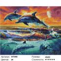 Количество цветов и сложность Пара дельфинов вышивка Алмазная мозаика вышивка Painting Diamond GF3382