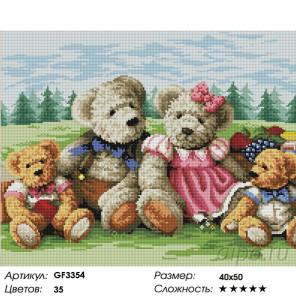 Количество цветов и сложность Семья медведей вышивка Алмазная мозаика вышивка Painting Diamond GF3354