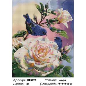 Количество цветов и сложность Розы и птички вышивка Алмазная мозаика вышивка Painting Diamond GF3270