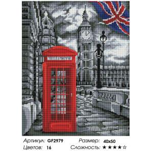 Количество цветов и сложность Под британским флагом вышивка Алмазная мозаика вышивка Painting Diamond GF2979