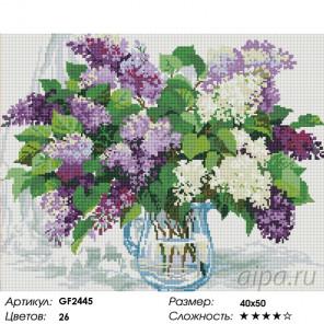 Количество цветов и сложность Сирень в кувшине вышивка Алмазная мозаика вышивка Painting Diamond GF2445