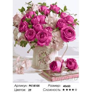 Количество цветов и сложность Букет даме сердца Раскраска картина по номерам на холсте PK18105