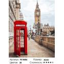 Количество цветов и сложность Лондон Биг-Бен Раскраска картина по номерам на холсте PK18086