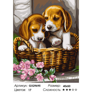 Количество цветов и сложность Очаровательные щенки Раскраска картина по номерам на холсте GX29695