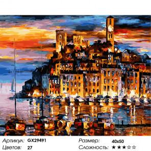Количество цветов и сложность Облака на закате Раскраска картина по номерам на холсте GX29491