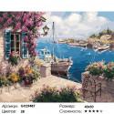 Количество цветов и сложность Летний причал Раскраска картина по номерам на холсте GX29487