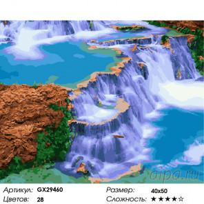 Количество цветов и сложность Живописный водопад Раскраска картина по номерам на холсте GX29460
