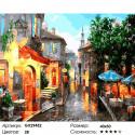 Количество цветов и сложность Мостовая после дождя Раскраска картина по номерам на холсте GX29452