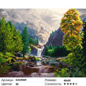 Количество цветов и сложность Захватывающий горный пейзаж Раскраска картина по номерам на холсте GX29439