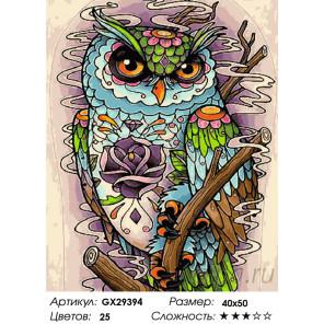 Количество цветов и сложность Филин в узорах Раскраска картина по номерам на холсте GX29394