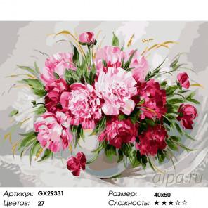 Количество цветов и сложность Пионовые сны Раскраска картина по номерам на холсте GX29331