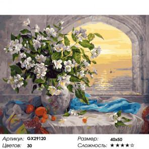 Количество цветов и сложность Букет и море Раскраска картина по номерам на холсте GX29120