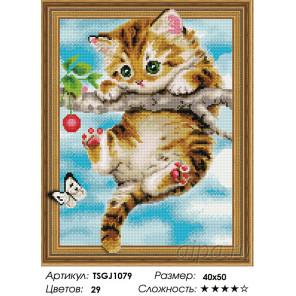Количество цветов и сложность Котёнок на ветке Алмазная вышивка мозаика на подрамнике 3D