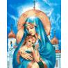 Мадонна с младенцем Раскраска картина по номерам на холсте GX24730