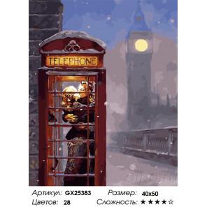 Сложность и количество цветов Поцелуй в телефонной будке Раскраска картина по номерам на холсте GX25383