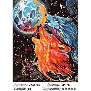 Сложность и количество цветов Космические волки Раскраска картина по номерам на холсте GX26762