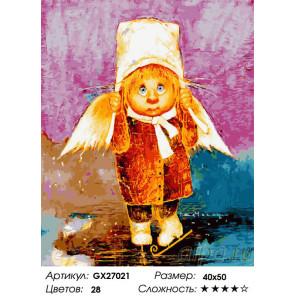 Сложность и количество цветов Ангелочек на коньках Раскраска картина по номерам на холсте GX27021