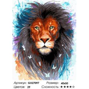 Сложность и количество цветов Цветной лев и бабочки Раскраска картина по номерам на холсте GX27097