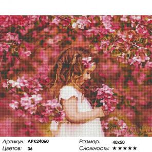 Сложность и количество цветов В цветущем саду Алмазная вышивка мозаика на подрамнике APK24060