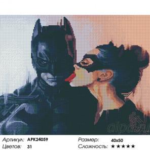 Сложность и количество цветов Бэтмен и женщина-кошка Алмазная вышивка мозаика на подрамнике APK24059