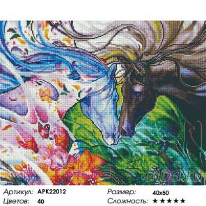 Сложность и количество цветов Акварельная лошадь Алмазная вышивка мозаика на подрамнике APK22012
