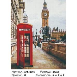 Сложность и количество цветов Лондон Биг-Бен Алмазная вышивка мозаика на подрамнике APK18086