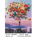 Сложность и количество цветов Разноцветные шары Алмазная вышивка мозаика на подрамнике APK16018