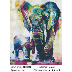 Сложность и количество цветов Радужные слоны Алмазная вышивка мозаика на подрамнике APK16001