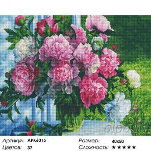 Сложность и количество цветов Букет у окна Алмазная вышивка мозаика на подрамнике APK6015