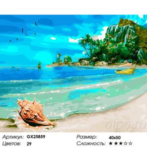 Сложность и количество цветов Мелодия океана Раскраска картина по номерам на холсте GX25859