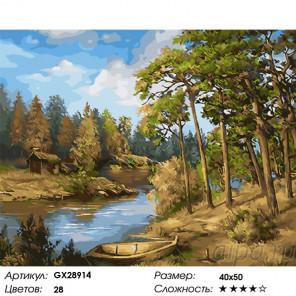 Сложность и количество цветов Лодка на берегу реки Раскраска картина по номерам на холсте GX28914