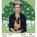 Сложность и количество цветов Созревшие цветы Раскраска картина по номерам на холсте Z-AB151