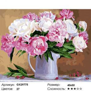 Сложность и количество цветов Пионы в белом кувшине Раскраска картина по номерам на холсте GX29775