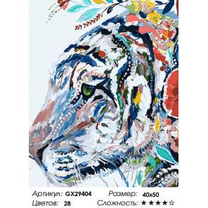 Сложность и количество цветов Цвета тигра Раскраска картина по номерам на холсте GX29404