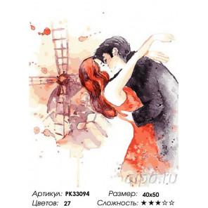 Сложность и количество цветов Радость встречи Раскраска картина по номерам на холсте PK33094